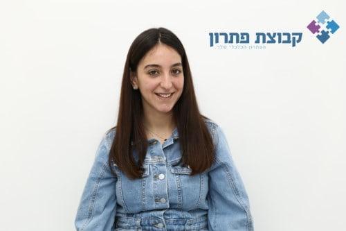דורין תורג'מן